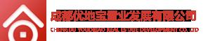 成都龙泉驿厂房出租|成都高新区厂房租赁-成都优地宝房地产经纪有限公司